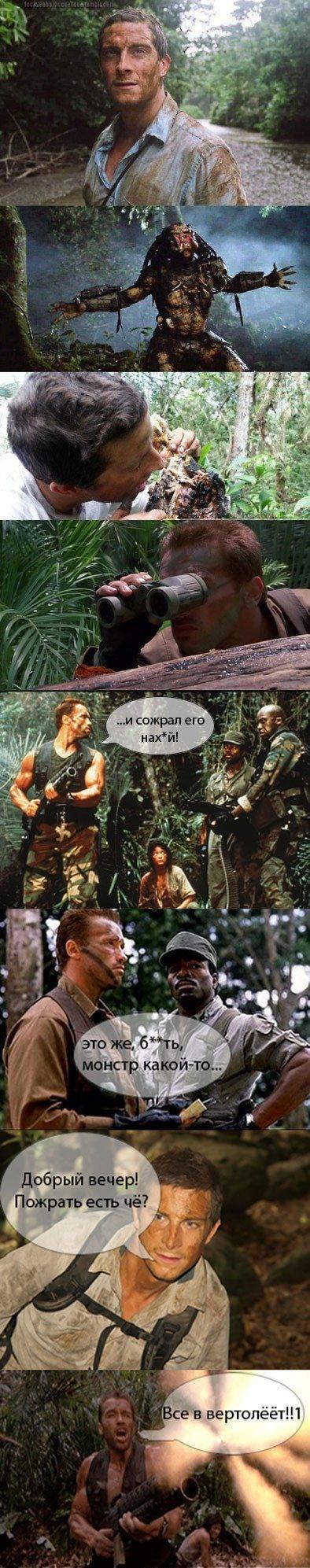 brodude.ru_26.12.2013_R9dMj1gYfLhC8