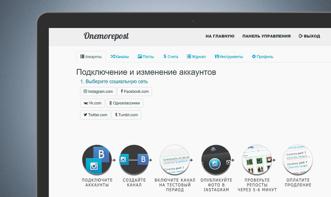 brodude.ru_20.10.2016_K47spA0LNITp7