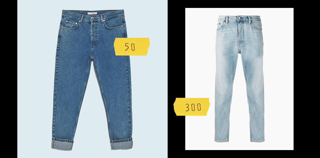 как выбрать недорогие джинсы