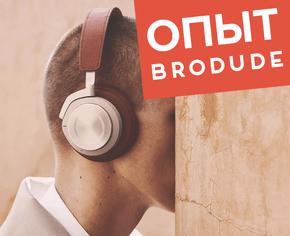 Слушаем лучшие аудиокниги от Storytel и делимся впечатлениями #4