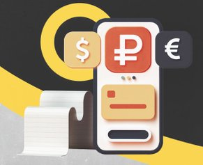 Как финансовые технологии меняют нашу повседневную жизнь: интервью с основателем финтех-компании