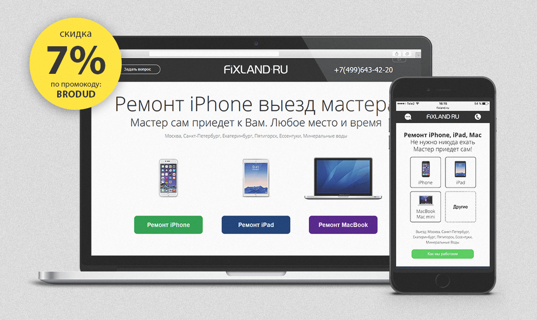 brodude.ru_18.11.2016_YYVE0CJySRukF