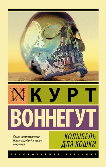brodude.ru_25.12.2014_sRpgpXSfyjYJN