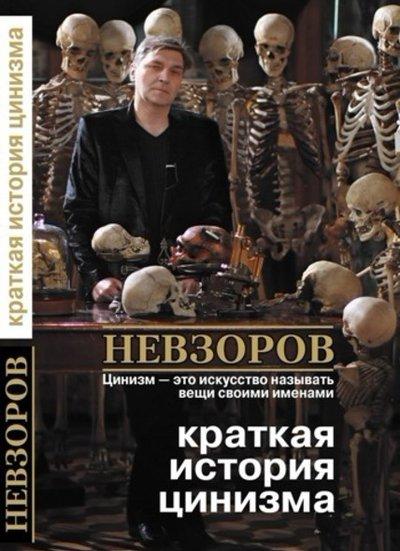 brodude.ru_30.03.2015_NV11nHemAtbsH